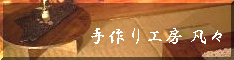 ����I�[�_�[�Ƌ�E�a���Ƌ�̂��X�@����H�[ �}�X
